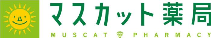 マスカット薬局 ロゴ