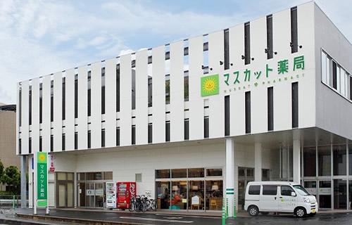 マスカット薬局 本店(国立病院前)