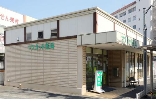 マスカット薬局 倉敷
