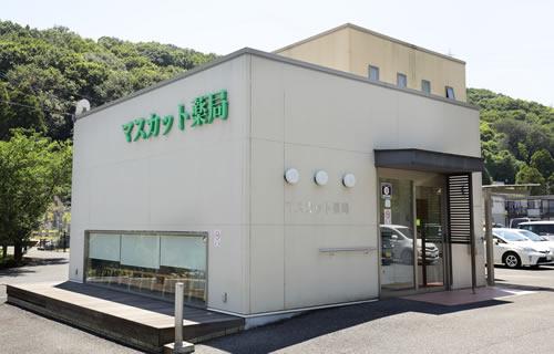 マスカット薬局 湊店